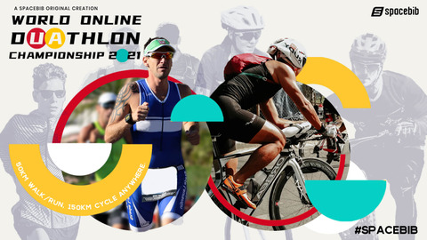 World Online Duathlon Championship 2021